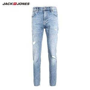Image 5 - Jackjones Nam Skinny Chặt Chân Xé Crop Quần Jean Dạo Phố Denim Nam Quần 218332607