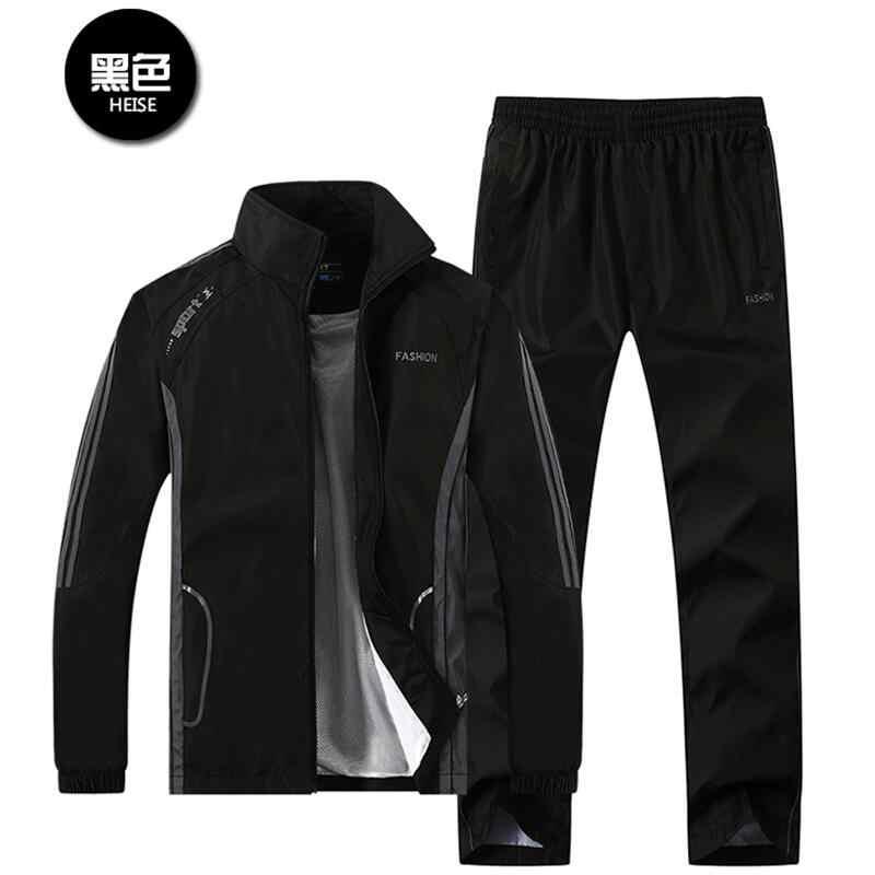 ... 2018 для мужчин спортивная одежда костюм толстовка без капюшона  повседневное активный костюм Верхняя на молнии 2 ... 8ecc4aadef7