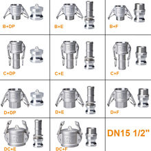 "DN15 1/2 ""Typ B/C/D + DP/E/F Typ DC + E/ F Camlock Fitting Adapter Homebrew 304 Edelstahl Quick Release Koppler(China)"