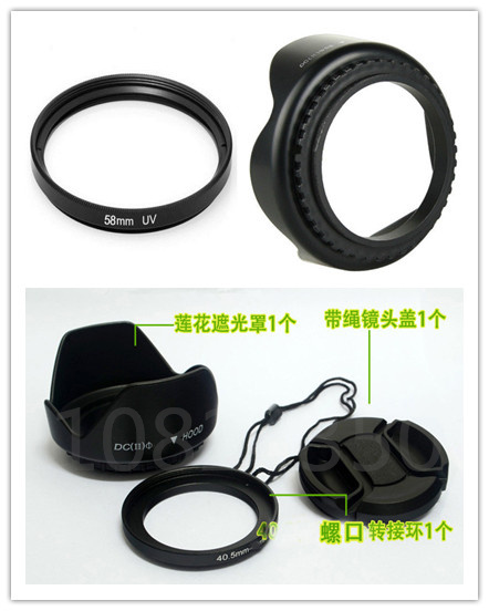 4in 1 set camera 58mm Lens Hood + Lens Caps + Adapter Ring + UV Filter for S0NY A6500 A6000 A6300 16-50mm A5100 A5000 NEX-5R