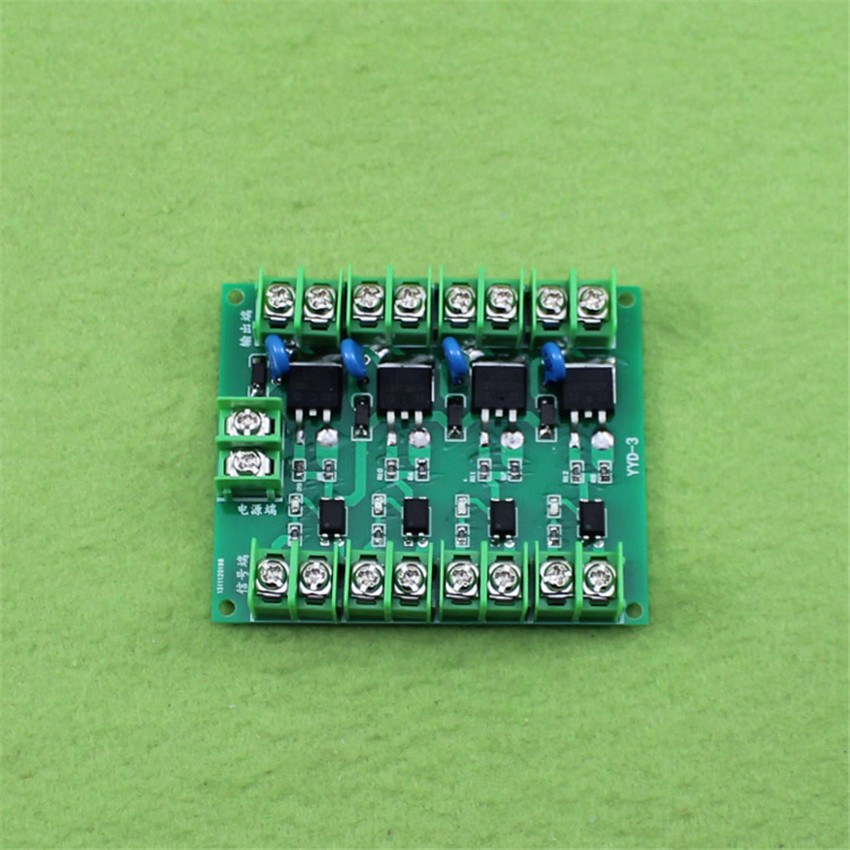 Four way field effect tube MOS electronic switch control board pulse triggering switch direct current control (H6A4)