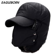Winter Hat Bomber Hats For Men Women Thicken Balaclava Cotton Fur Winter Earflap Keep Warm Caps Russian Skull Mask Bomber Hats cheap Adult Solid EAGLEBORN YD-LFM-1 Black blue gray Dome Comfortable warm with mask practical