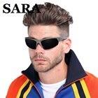 SARA Outdoor polariz...