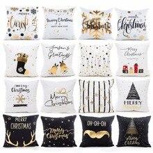 Świąteczne Poszewki pokrowce na poduszki