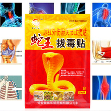48pcs  Far-infrared Anti-inflammatory Analgesic Paste Patch Pain Release Relaxing Massage Plasters D022