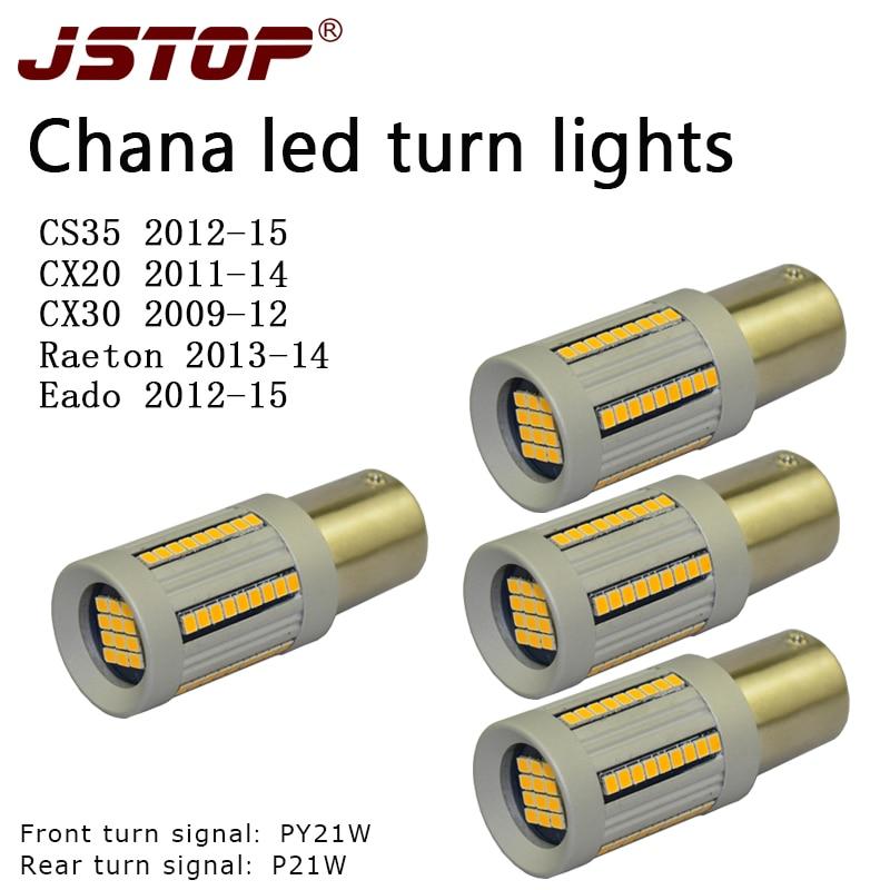 JSTOP 4 pièces/ensemble Chana CS35 CX20 CX30 Raeton Eado lumière de voiture BAU15S PY21W canubs pas de error12-24V P21W led clignotant pas Hyper Flash