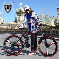 KUBEEN bicicleta de montaña plegable de 26 pulgadas 21 velocidades doble amortiguación 3 cuchillo rueda bicicleta frenos de disco dobles bicicleta de montaña