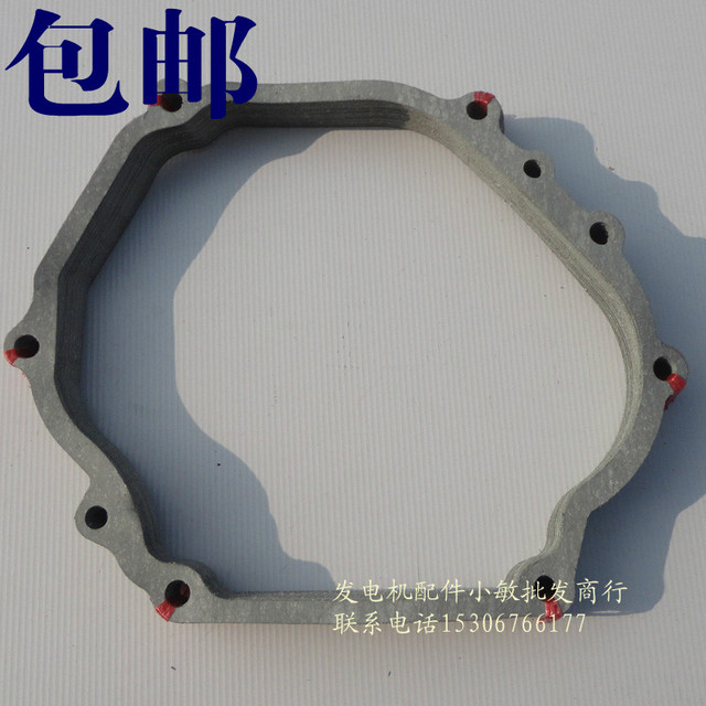 US $6 48 |Gasoline generator accessories 190F GX420 gasoline engine  combined tank pad 6 5KW housing gasket-in Generator Parts & Accessories  from Home