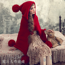 Pull Rushed Top Cotton Novelty Poncho Winter 2016 Custom Big Hair Ball Thick Knitted Shawl Cape Coat Witch Hooded Sweater Women