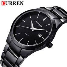 men s watches new fashion Curren brand design business calendar men male clock casual stainless steel