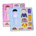 BOHS Dress Changing Dressing  Summer & Winter Seasonal  Dress Up Jigsaw Puzzle BOY and Girl Switch Clothes Board