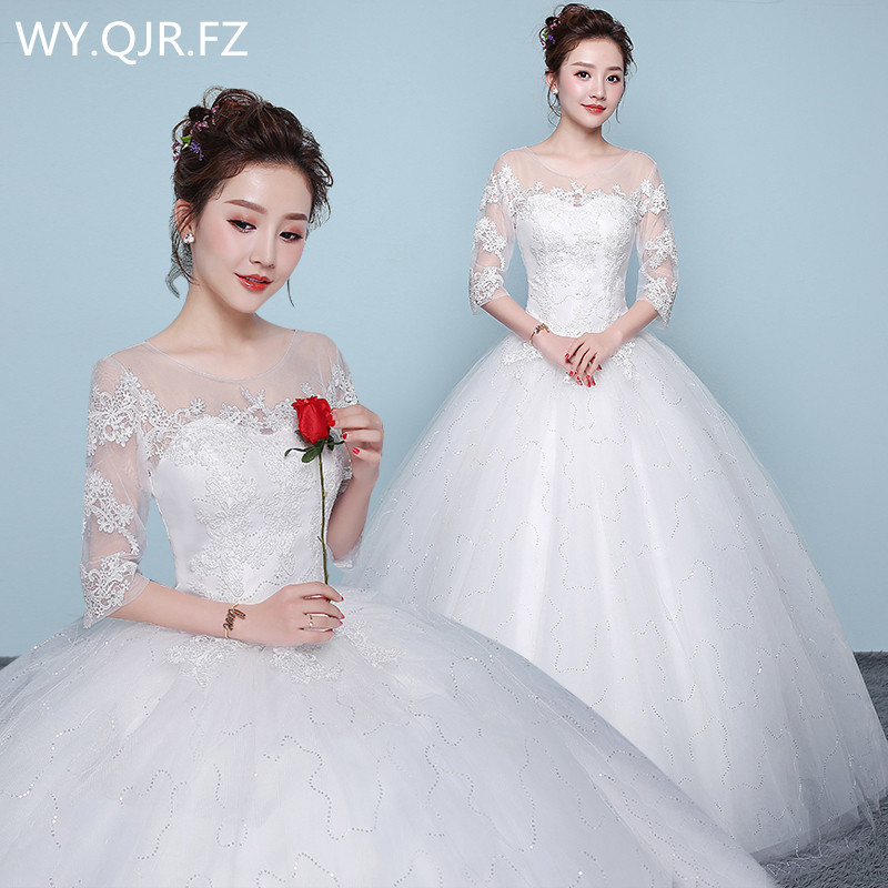 Cheap Plus Size Ball Gown Wedding Dresses: XXN066#Ball Gown Plus Size Custom Lace Up White Bride's