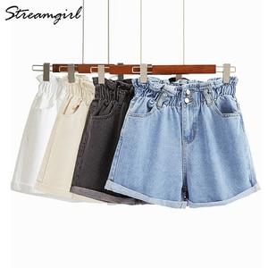 Image 5 - Streamgirl Short Jeans Women White Elastic High Waisted Denim Shorts Jeans Feminino Summer Black Womens Denim Shorts For Women