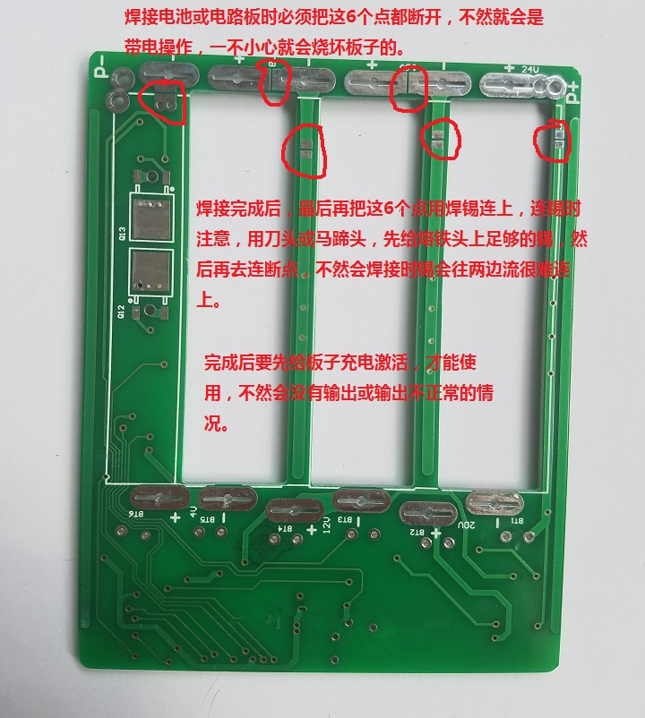 Image 2 - Battery powered for T12 Soldering Station 6 series Lithium Battery Balanced Protection Plate 24v25.2v Balanced Protection Board-in Integrated Circuits from Electronic Components & Supplies