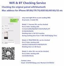 SN Wifi & BT チェック xs × iphone 8 1080P/8 グラム/7 P/7 グラム /6SP/6 S/6 P/6 グラム/5 4S オリジナルの wifi/bluetooth Mac アドレスペガトロン Foxconn