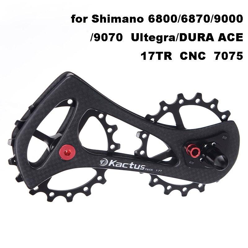 17TR vélo céramique en Fiber de carbone roulement poulie jeu de roues arrière dérailleur Guide roue pour SHIMANO 105/Ultegra/DURA ACE