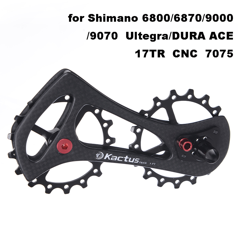 2018 17T Bicycle Ceramic Carbon Fiber Bearing Pulley Wheel Set Rear Derailleur Guide Wheel for SHIMANO 105/Ultegra/DURA ACE ztto 11t mtb bicycle rear derailleur jockey wheel ceramic bearing pulley al7075 cnc road bike guide roller idler 4mm 5mm 6mm