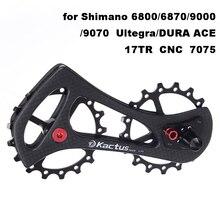 2018 17T Bicycle Ceramic Carbon Fiber Bearing Pulley Wheel Set Rear Derailleur Guide Wheel for SHIMANO