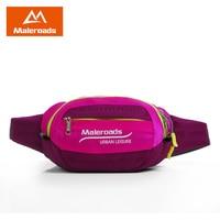 Maleroads Running Bag Waist Packs Waterproof Waist Bag Fanny Pack BELT BAG for Hike Climb travel Bumbag More pocket