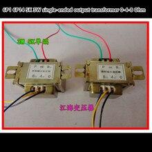 5 k 3 w single ended 6p1 6p14 tubo amp saída transformadores de áudio importação z11 saída de 0 4 8 ohm 1 pces