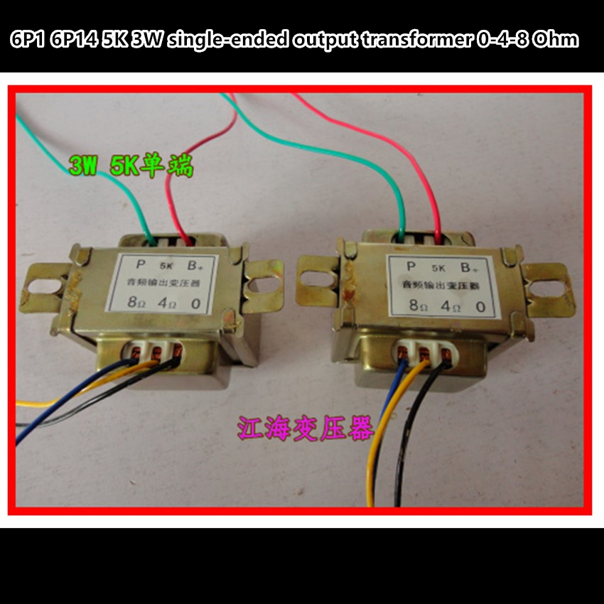 5K 3W Single-ended 6P1 6P14 tube amp output audio transformers import Z11 output of 0-4-8 Ohm 1PCS стоимость