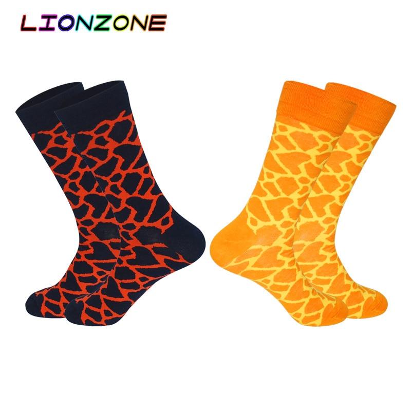 2Pairs Neutral Lot Socks Funny Men&Women Fruits Lava Mustache Designer Street Tide Casual Men Cotton Cartoon Socks Happy Gay