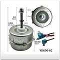 Для мотора кондиционера LW125A YDK90-6C мотор вентилятора хорошая работа