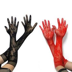 Image 1 - セクシーなランジェリーのためのロールプレイゲームレーストランスペアレントロングセックス手袋女性コスプレ花嫁エロ衣装フェチための大人のおもちゃ
