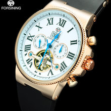 2016 FORSINING hommes mécanique Tourbillon automatique montres de luxe marque mode casual calendrier or rose bracelets en caoutchouc