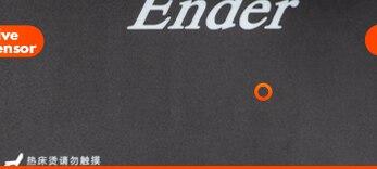 Ender-3_11