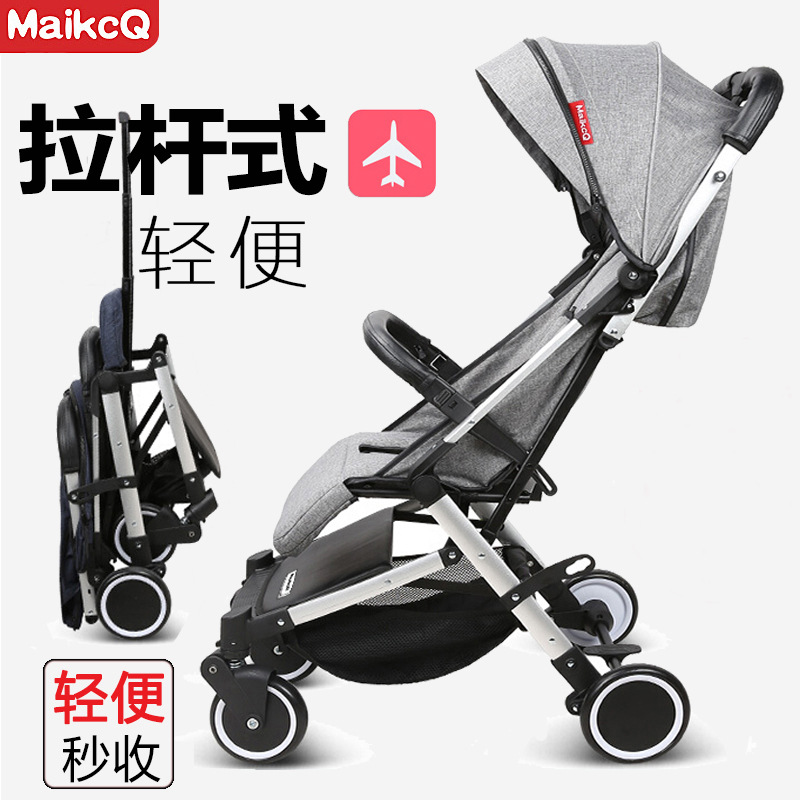 Lightweight Baby Stroller Portable Can Lie Down with Four-wheel Shock Absorber Stroller Folding High View Baby CartLightweight Baby Stroller Portable Can Lie Down with Four-wheel Shock Absorber Stroller Folding High View Baby Cart