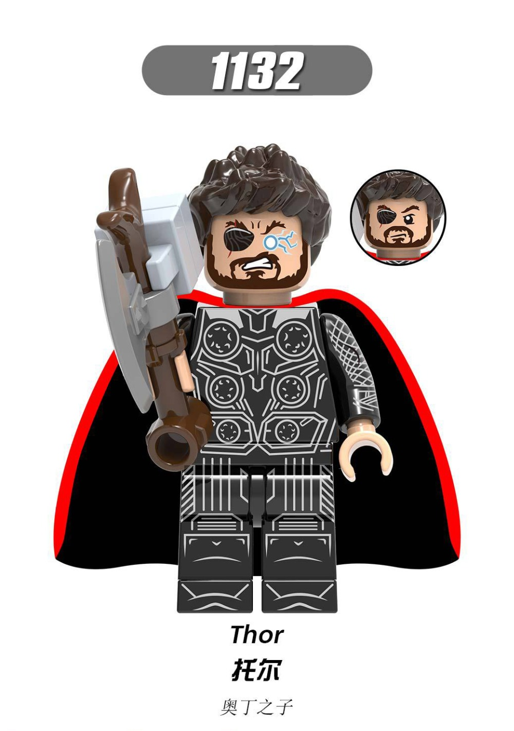 X0240 AvengersING LegoINGls Super hero team leader Stark iron Man Raytheonings Small pepper stone man child Building Blocks toy in Action Toy Figures from Toys Hobbies