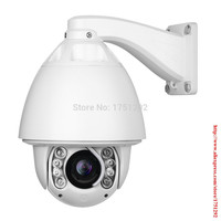 Bleu IRIS Auto Motion Tracking PTZ IP Caméra Extérieure CCTV caméra 2MP Full HD 1920*1080 P Haute Vitesse Dôme Caméra 20x Zooms