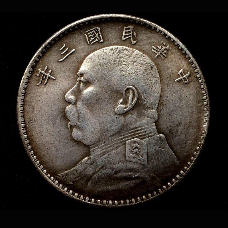 चीनी सिल्वर डॉलर की नकल - घर सजावट