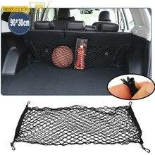 90*30cm coffre arrière enveloppe Cargo Net botte rangement organisateur maille + 4 crochets Fit pour Subaru Forester 2009 2010 2011 2012 2013