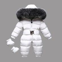 Dollplus/2018 зимние теплые детские комбинезоны, детский комбинезон на утином пуху, детские комбинезоны для маленьких мальчиков и девочек, меховые комбинезоны с капюшоном, одежда