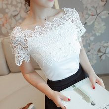 Women Lace Blouse Shirt 2019 Summer Casual Sexy Short Sleeve White Shirts Ladies Hollow Lace Packwork Black Blouse Women Tops