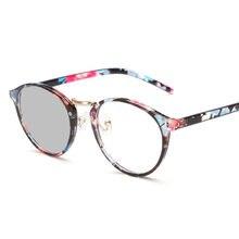 583e2b395 أفضل تصميم المعادن اللونية نظارات إطار الرجعية إطار امرأة النظارات الطبية  التقدمي نظارات للقراءة NX