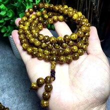 Natural golden silk