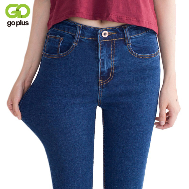 GOPLUS Plus Size Stretch Skinny Jeans Woman High Waist Jeans Femme Stretch Women's Pants Denim Women Jeans Trousers For Women