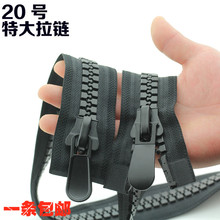 20 resin double opening zipper plus long paragraph down garment double - headed double - sided open clothing accessories