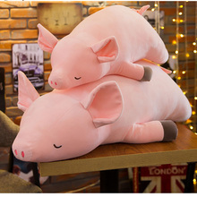 40 cm Cute Sleeping Pig Animal Dolls Soft Plush Toys High Quality Lovely Birthyday Gift for Children