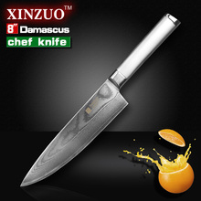 8″ inches chef knife 73 layers Japanese VG10 Damascus steel kitchen chef knife sharp High quality G10 handle free shipping