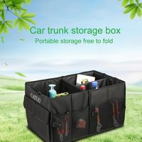 Folding Flat Storage Organizer Collapsible Auto Black Sturdy For Trunk Car 390x330x65mm 1888g organizer