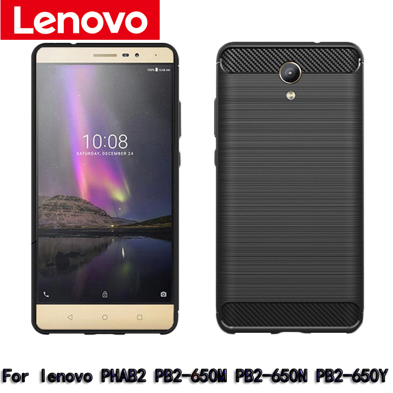 650N 650M 650Y Silicon protective Case For lenovo PHAB2 PB2-650N/PB2-650M/PB2-650Y Case for tablet Protective Phone Case+gift