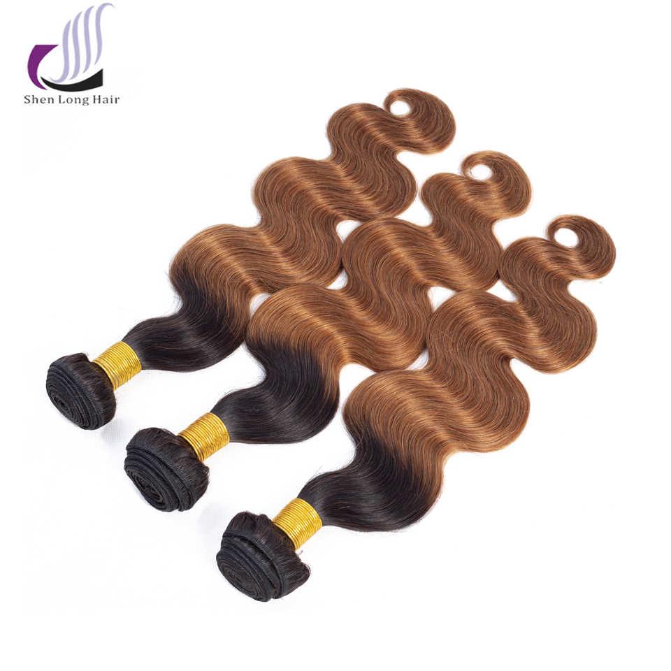 Shenlong Hair с эффектом деграде (переход от темного к светлому), пучки бразильских локонов объемная волна пучки волос Remy Пряди человеческих волос для наращивания 1B-30 10-24 дюймов Бесплатная доставка