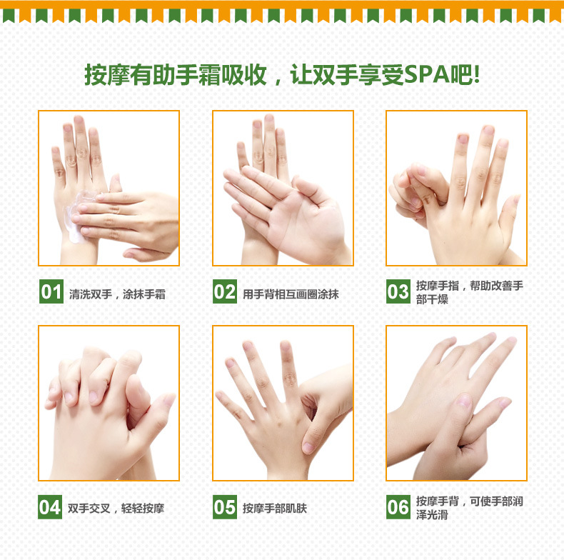 Mango Serum Repair Hand Cream Nourishing Skin Care Anti Chapping ...