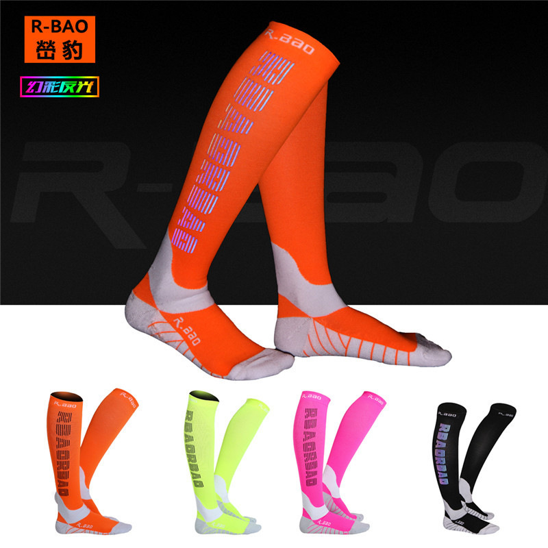 1 Pair Free Pro Running Compress Reflective Function Socks Night Sports Cycling Running Camping High Quality Knee-High Socks