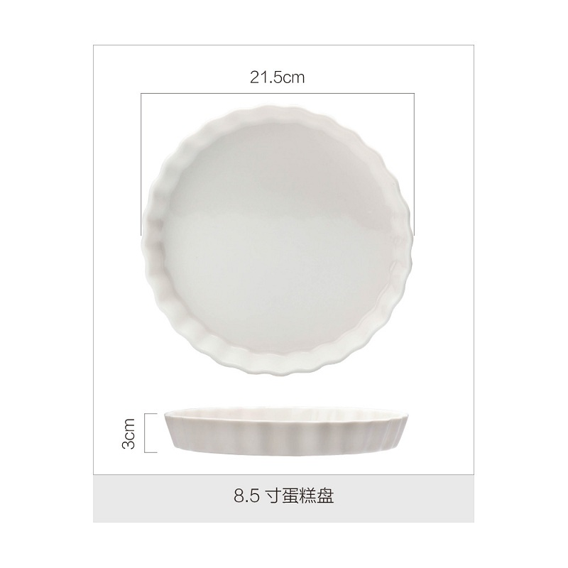 8.5 inch European style creative ceramic baking round pizza plate baking large pie plate baking kitchen accessories on Aliexpress.com | Alibaba Group  sc 1 st  AliExpress.com & 8.5 inch European style creative ceramic baking round pizza plate ...