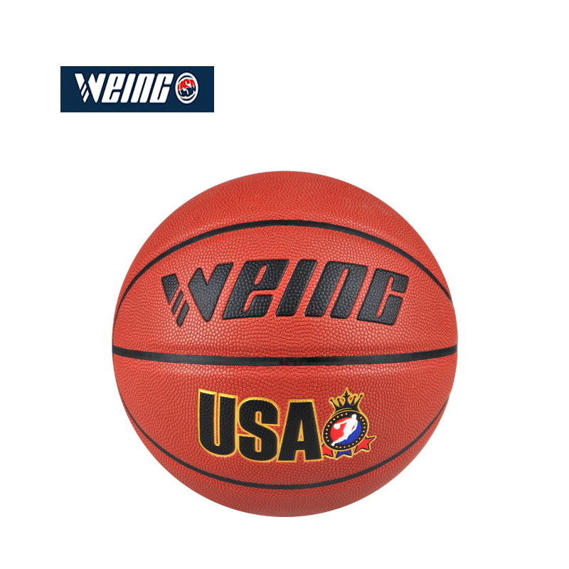 WEING brand high quality basketball official size 7 orange resistance to damp outdoor ou ...